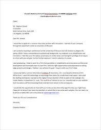 internship cover letter sample letter of interest sample for
