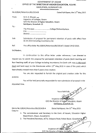 Reference Letter For A Student From A Teacher Directorate Of Higher Education Assam