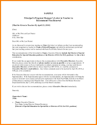 Sample Recommendation Letter Template by 9 Letters Of Reference For Teachers Packaging Clerks