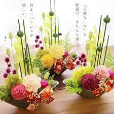 gift arrangements s arrange rakuten global market preserved 30 japanese gift