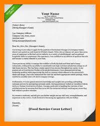 7 cover letter for restaurant authorize letter