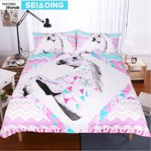 Girls Horse Comforter Online Get Cheap Horse Bedding Girls Aliexpress Com Alibaba Group