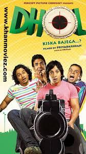 718 best www khanmoviez com images on pinterest movies online