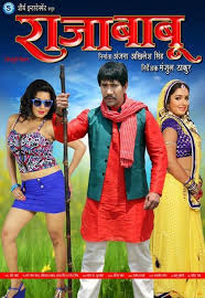 biography movies of 2015 sanjay pandey sanjay pandey wiki biography and total movies