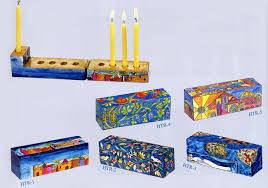 travel menorah travel menorah