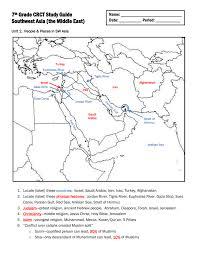 7th grade crct study guide u2013 southwest asia