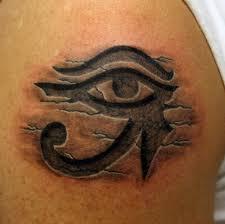 image result for hieroglyphic eye eye tracking logo