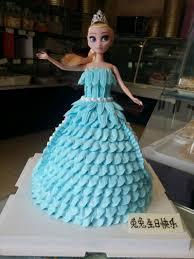 aliexpress com buy aluminium cake pan diy elsa princess cake