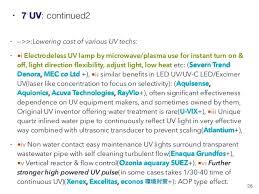 uv light for well water cost 環境に優しく 低コストで高性能な 知られていない水のテクノロジー