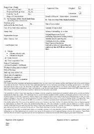 5 Home Loans by Vijaya Bank House Loan Icici Bank Home Loan Statement Online