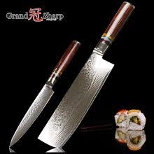 japanese kitchen knives set kitchen knife set japanese stainless steel damascus process