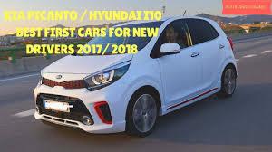 Kia I10 Best Car 2017 Kia Picanto Hyundai I10 Best Cars For