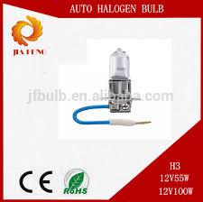 h3 12v 55w halogen bulb h3 12v 55w halogen bulb suppliers and