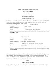 surat perjanji an kerja documents