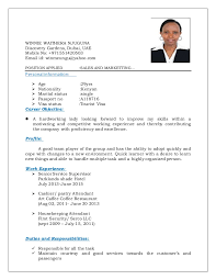 Sample Resume Personal Information by Sample Cv New
