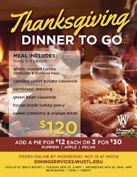 order your thanksgiving dinner to go dining services washington