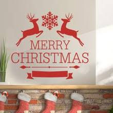 online get cheap christmas decorations graphics aliexpress com