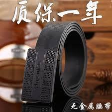 belt buckle allergy qoo10 iron belt no non magnetic metal allergy free metal