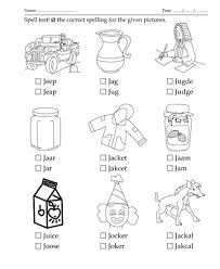 spelling test letter start with j printable coloring worksheet