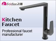 kitchen faucet manufacturers china kitchen faucet kitchen faucet manufacturers suppliers