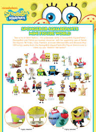 spongebob squarepants mini figure world by playimaginative