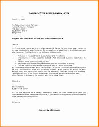 Cover Letter Examples Entry Level 6 Cover Letter For Entry Level Formal Resign Letter