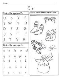 letter s worksheets alphabet u0026 phonics worksheets letter of