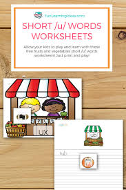 fruits and vegetables short u words worksheets
