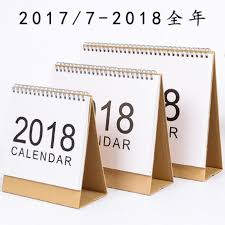 muji style simple desk calendar 2017 2018 rainlendar weekly planner to do list daily desktop