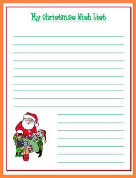 santa gift list santa list template