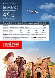 airlines reservation siege envolez vous vers le maroc air arabia