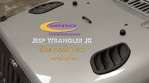 jeep hood vents daystar products 2007 2015 jeep wrangler jk hood vent installation