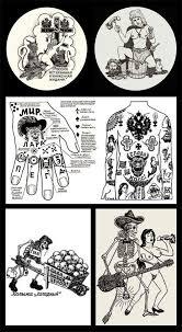 russian criminal tattoo encyclopedia magic