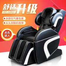 china vibration massage sofa china vibration massage sofa