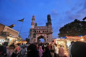 the city of hyderabad metroplus the hindu