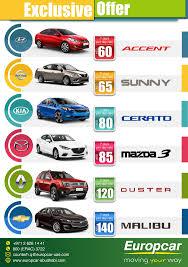 nissan altima 2016 uae offers europcar abu dhabi