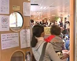 Seeking Hong Kong Worried Parents Flood Hong Kong Clinics Seeking Safe Vaccines