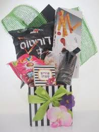 purim baskets israel send stunning purim baskets to israel delight your family