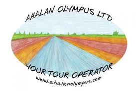 206 tours holy land customized tours of israel