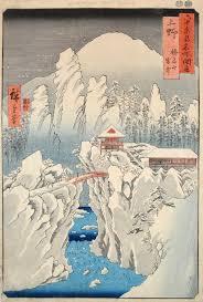 bureau 駘ectrique utagawa hiroshige andō hiroshige mt haruna in 1853
