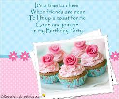 boys birthday party invitation wording dgreetings com