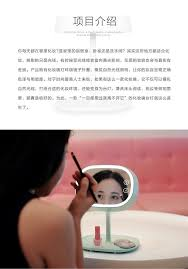 Professional Makeup Stand Women Lady Led Professional Makeup Mirror Led Light Table Stand