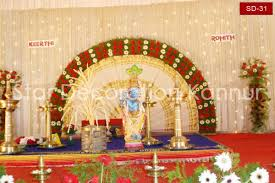 wedding stage decoration decoration kannur