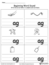 beginning word sound ig words myteachingstation com