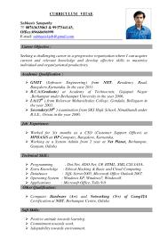 best soft skills for resume best resume resume for study