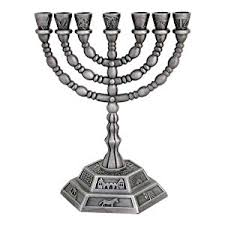 7 branch menorah menorah seven branch menorah pewter 7 branch candle