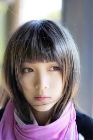 pictures of cute short asian bob haircut with blunt bangs