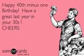 Happy 39th Birthday Wishes 39th Birthday Jokes Kappit