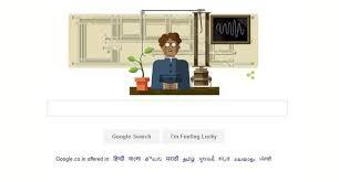 doodle name jc doodle celebrates 158th birth anniversary of scientist j c