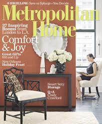 interior design magazine subscription home design